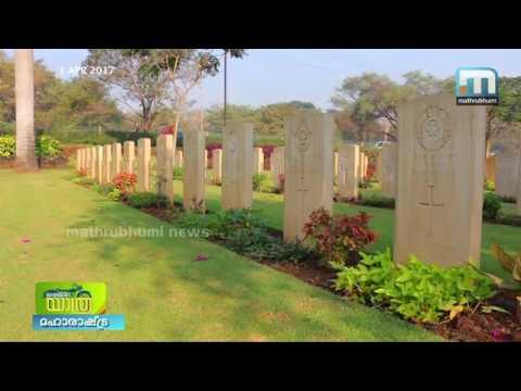 പൂണെയുടെ നഗരഭംഗിയും പാതാളേശ്വര ഗുഹയും/ Yathra, Episode: 129