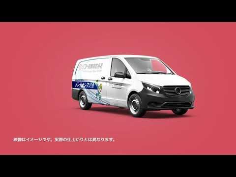 カーラッピングデザインの制作承ります | 営業車・広告車両のデザイン外注・依頼