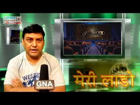 Pramotion Harrywood Film Meri Lado Promotion Bollywood Actress Rajni Aliya Mumbai
