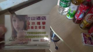 Жизнь в Китае (гостиница для экстрималов ) и китайские проститутки