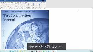 PDF파일 쉽게 번역하…