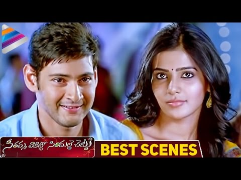 Mahesh Babu Funny Comments on Girls |...