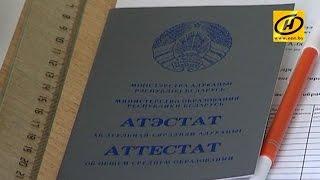 8 июля – первый день подачи документов в вузы Беларуси