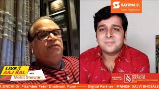 Episode 6 - Ramesh Taurani, Raju Shrivastav, Kamlesh Kapoor & Dirven Hazari