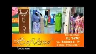 Платья больших размеров Sofilena Екатеринбург(, 2014-09-03T07:32:11.000Z)