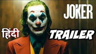 Joker official trailer hindi