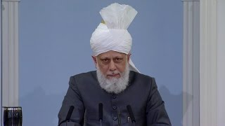 English Translation: Friday Sermon May 20, 2016 - Islam Ahmadiyya