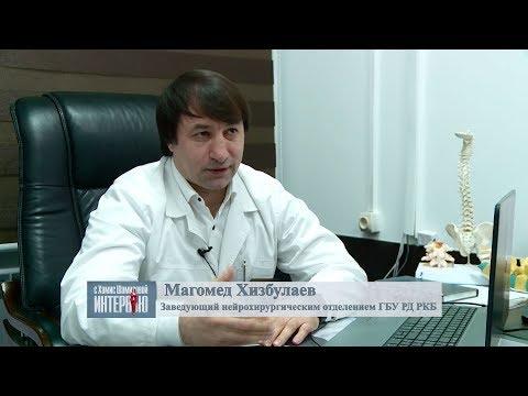 «Интервью» с Хамис Шамиловой