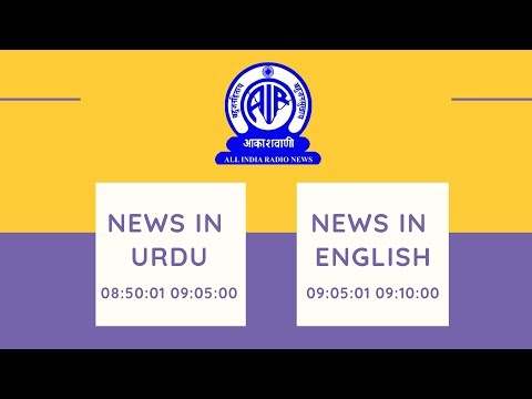 News in Urdu