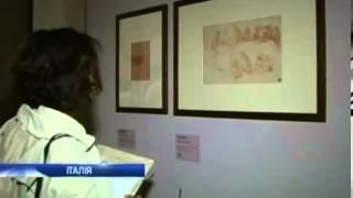 В Венеции открылась выставка рисунков Леонардо да Ви...