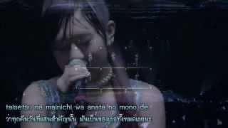 [Thai Sub] Fairies - No More Distance