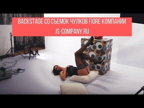 BACKSTAGE ?? ?????? ????? FIORE ???????? js-company.ru