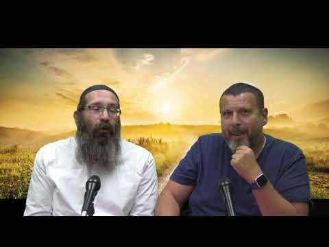 TEEN TORAH 6, PARACHAT SHOFTIM (48eme Parachat) - Rav Jeremy Azar et Fabrice Mamou