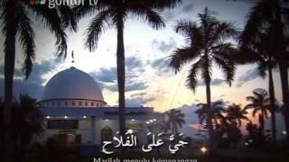 Adzan Maghrib di Gontor 2 | أذان المغرب
