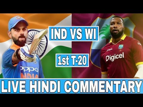 LIVE : IND VS WI 1st T20 | India Vs West Indies Today Match Live Streaming| Ind Vs Wi T20 Live