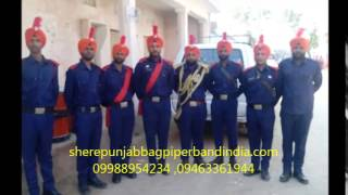 SHER E PUNJAB BHATINDA ARMY MILITARY BAND INDIA +91 099889 54234