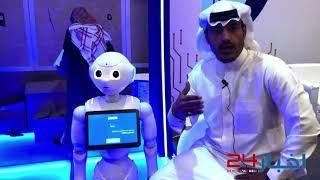 """بالفيديو.. هذا """"الروبوت"""" سيخدمك في البنوك مستقبلاً"""