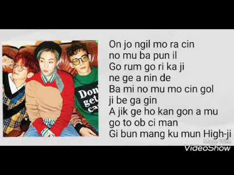 [EASY LYRICS] EXO-CBX - Hey Mama!