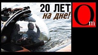 Путин 20 лет у власти. 20 миллионов нищих, чебурнет надвигается, Россия - страна изгой