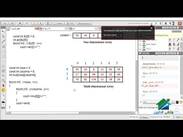 Programming in c++ Aldarayn Academy  lecture 26