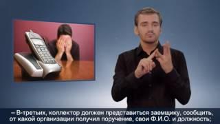 видео Вклады в микрофинансовые организации(МФК)