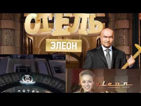 Актриса - сериал - смотреть онлайн