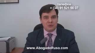 видео Страхование в Испании