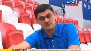 Александр Попов прокомментировал выступление российских пловцов на чемпионате мира в Казани