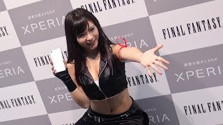 XPERIA FINAL FANTASYの美人コンパニオン 東京ゲームショウ2014 / GAME SHOW 星名美津紀 検索動画 17