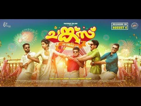chunkzz-malayalam-full-movie-||-part-01-||-latest-||-1080phd
