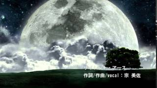 【オリジナル曲】サイレント・アース