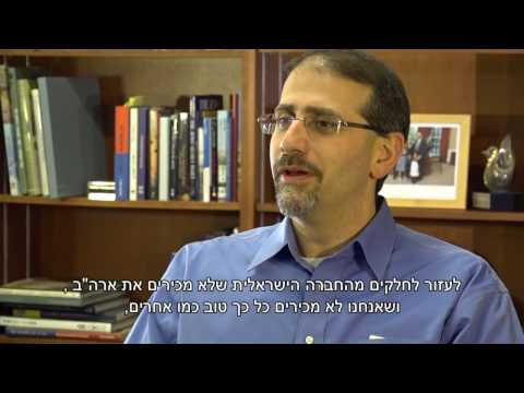 Ambassador Dan Shapiro Speaks about his Time as Ambassador to Israel