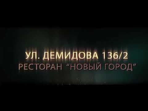Концерт г.Ставрополь