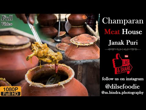 Bihari Style Handi Mutton And Chicken At Janakpuri