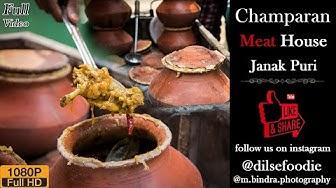 Bihari Style Handi Mutton And Chicken At Janakpuri