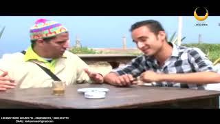 fars  FILM tachlhit  -Complet