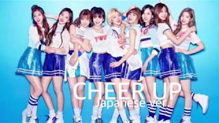 Cover images TWICE CHEER UP-Japanese ver.-