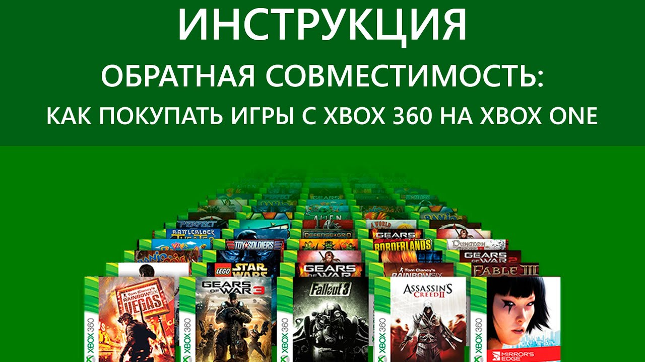 How to BUY Xbox 360 Games on Xbox One - YouTube
