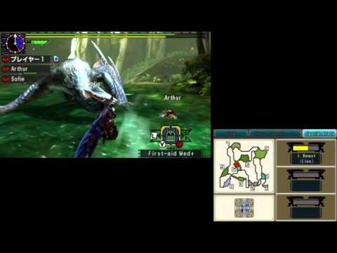 MHX Demo Unofficial English Gameplay (Bushido Great Sword)