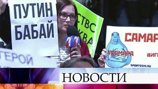 На большую пресс-конференцию Владимира Путина аккредитовано рекордное количество журналистов.