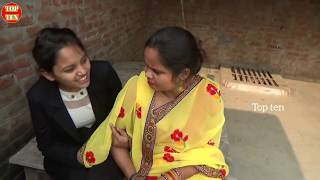 Entertainment Video || चाची के नीयत खराब || Gudiya Singh & Akhilesh Raj Bhojpuriya,
