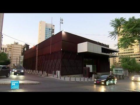 لبنان.. الحريري يعلن أغلاق تلفزيون المستقبل  - نشر قبل 2 ساعة