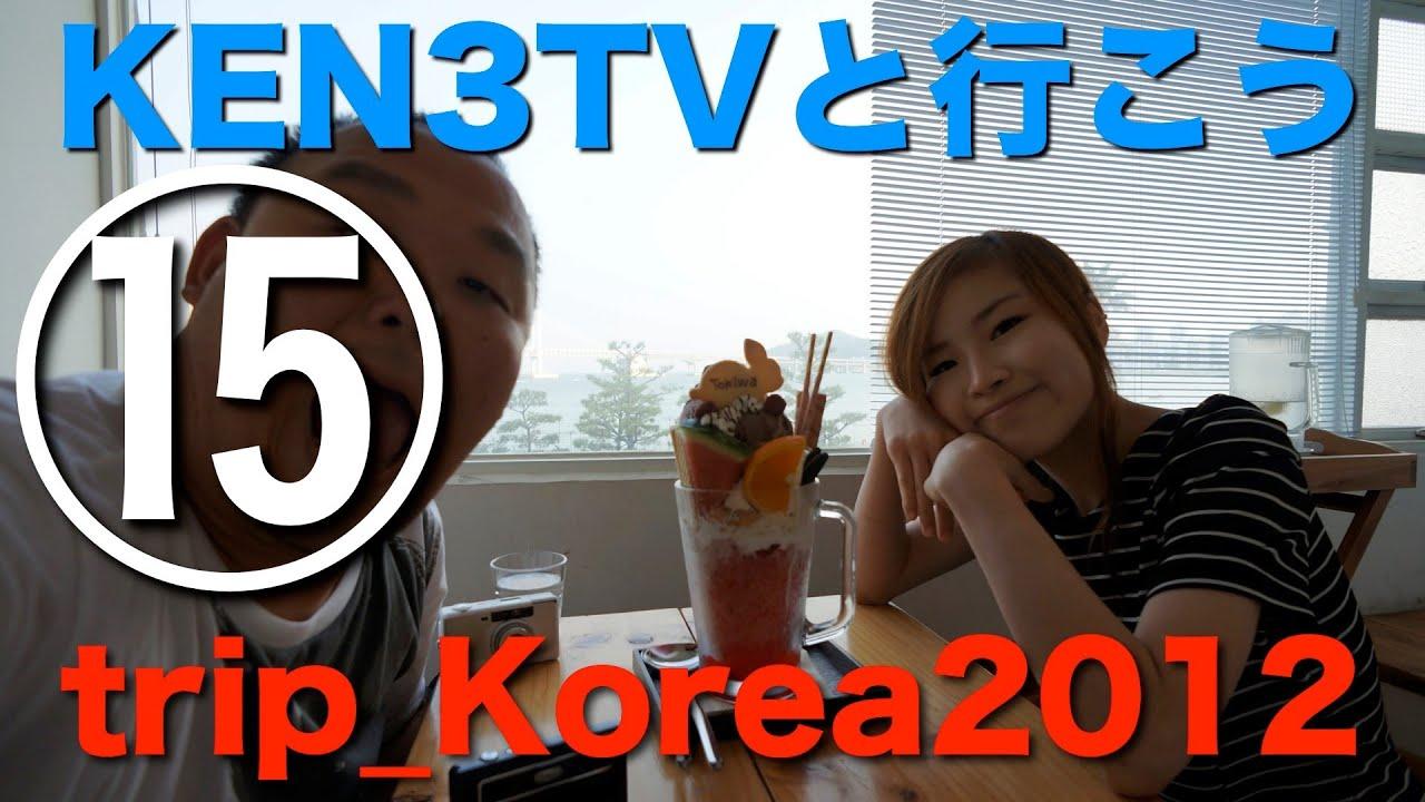 ⑮trip Korea2012 釜山 南浦洞 国...