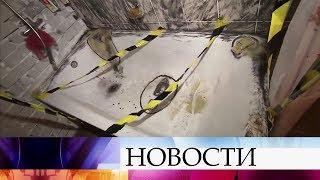После страшного квеста в Нижнем Новгороде школьнику потребовалась помощь медиков.