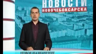 видео ПРИКАЗ Министерства финансов Омской области от 24.01.2008 N 1 (редакция от 24.01.2008)