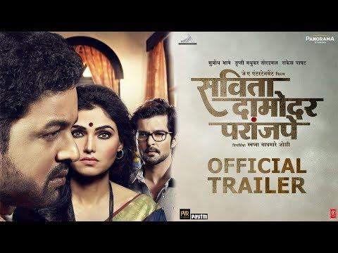 Savita Damodar Paranjpe Official Trailer (Marathi) - 31st August 2018    Marathi Movie Trailer 2018
