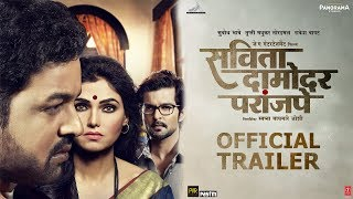 Savita Damodar Paranjpe Official Trailer (Marathi) - 31st August 2018 || Marathi Movie Trailer 2018