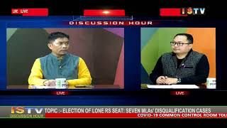 4TH JUNE'20 DISCUSSION HOUR TOPIC:-ELECTION OF LONE RS SEAT : SEVEN MLAs' DISQUALIFICATION CASES