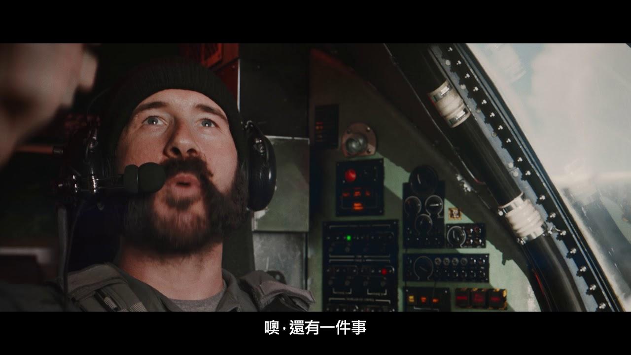 PS4『決勝時刻:現代戰域』-佛丹斯科航空預告