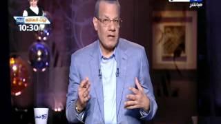 أخر النهار | الإعلامي عادل حمودة يوضح سبب عزوف المصريين عن النزول للإنتخابات البرلمانية